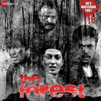 The Forest By Kumar Sanu, Keka Ghoshal and others... full mp3 album