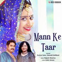 Mann Ke Taar Kumar Sanu mp3 song download, Mann Ke Taar Kumar Sanu full album