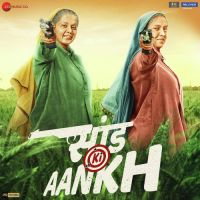 Saand Ki Aankh By Asha Bhosle, Vishal Mishra and others... full mp3 album