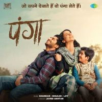 Panga By Annu Kapoor, Shahid Mallya and others... full mp3 album