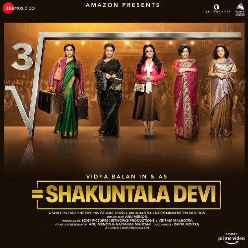 Paheli Shreya Ghoshal mp3 song download, Shakuntala Devi Shreya Ghoshal full album