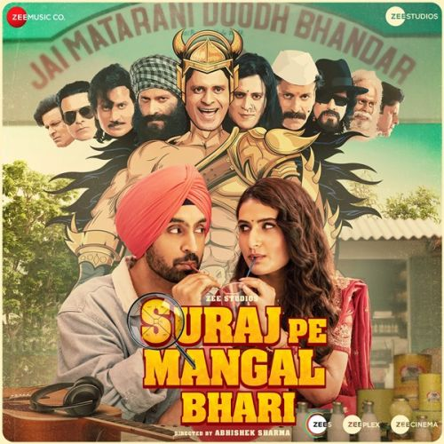 Suraj Pe Mangal Bhari By Divya Kumar, Sanj V and others... full mp3 album